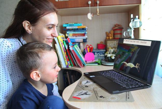 Много пользы на дому: жизнь в режиме онлайн