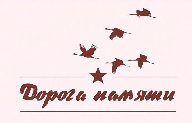 В Белове собрано более 12 тысяч материалов об участниках Великой Отечественной войны