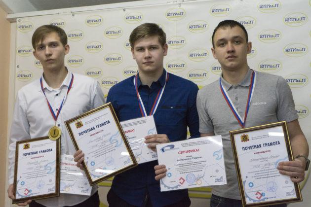 Студент из Юрги прошел в финал национальной олимпиады