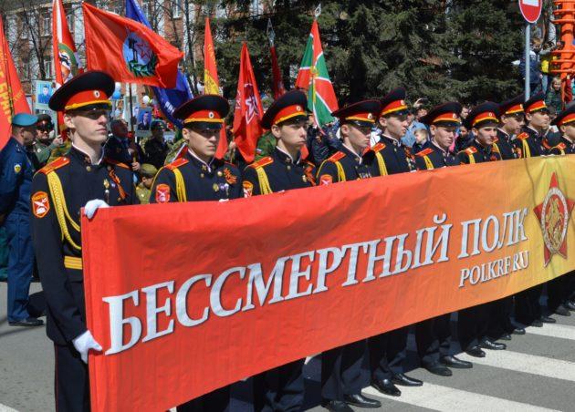 Жителям Юрги предложили выбрать, по какому маршруту пройдет Бессмертный полк