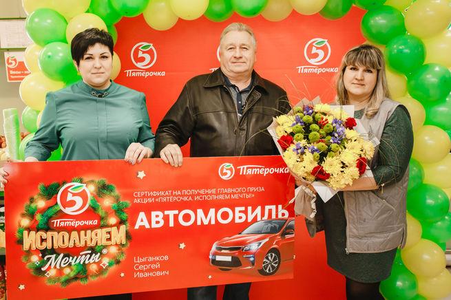 Житель Прокопьевска выиграл автомобиль в федеральной акции от «Пятёрочки»