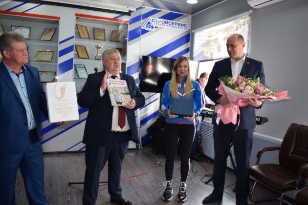 Чемпионку Европы по биатлону Евгению Павлову поздравили на разрезе компании АО «Стройсервис»