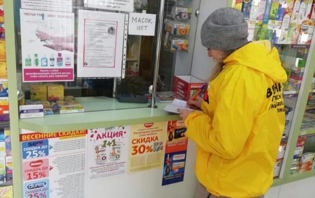Волонтёры Гурьевского округа проверили аптеки на наличие антисептиков, градусников и масок