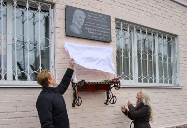 В Прокопьевске увековечили память о великом баритоне