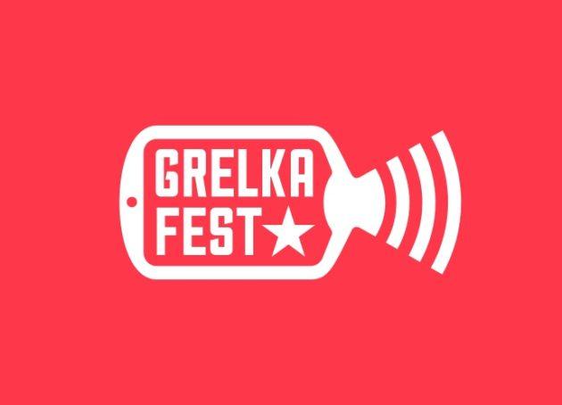 GrelkaFest в Шерегеше переносится на2021 год