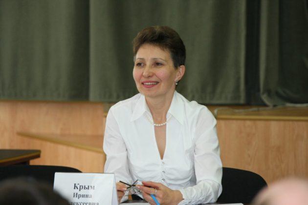 Председатель Союза женщин Кузбасса Ирина Крым о поправках в Конституцию: «Лозунг «Дети — наше будущее!» перестал быть просто лозунгом»