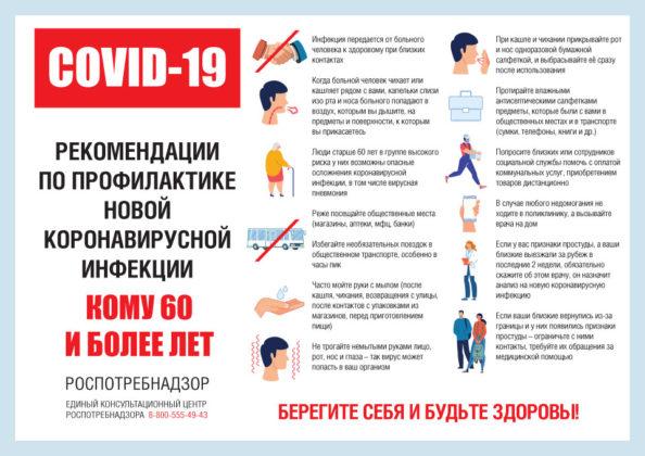 Министр здравоохранения объяснил, почему в Кузбассе сохраняется стабильная обстановка с коронавирусом