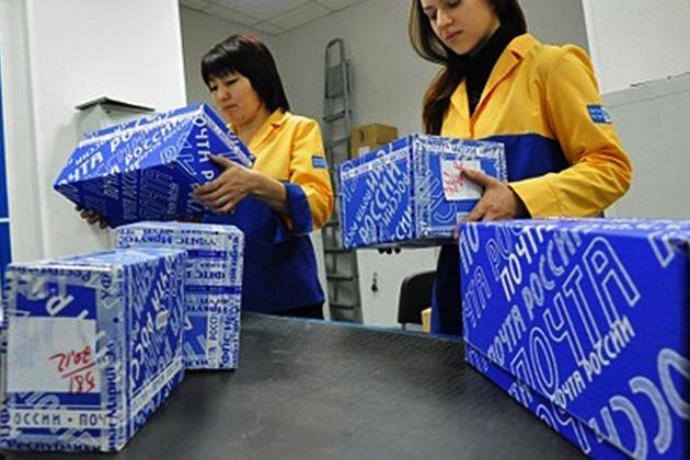 Пенсионный Фонд и Почта России перешли в Кузбассе на новый режим работы
