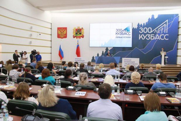К 300-летию открытия Кузбасса будет выпущено 3 тысячи серебряных монет