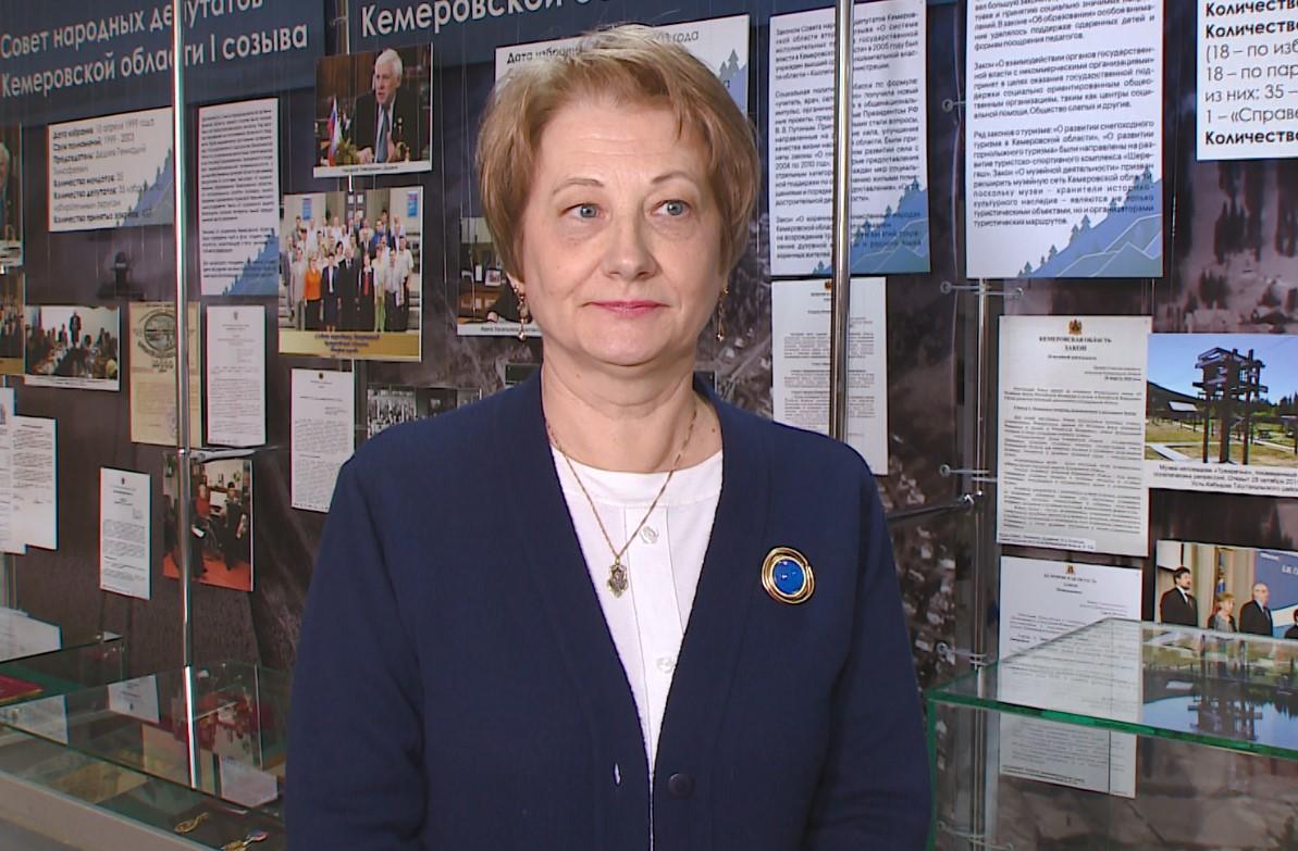 Председатель кузбасской Общественной палаты Ирина Рондик прокомментировала проект поправок в Конституцию России