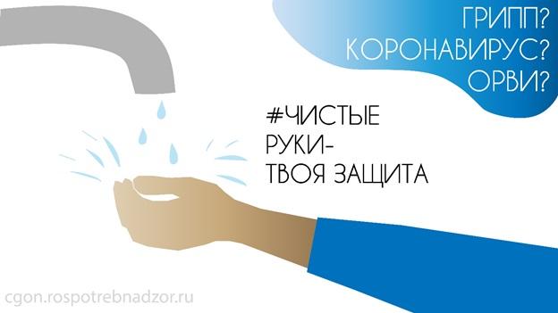 Роспотребнадзор напомнил кузбассовцам симптомы коронавирусной инфекции