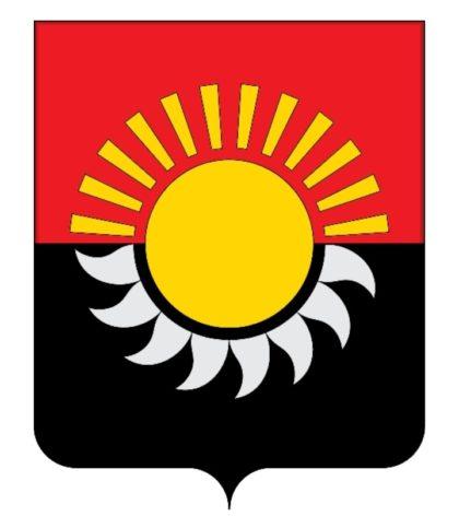 В Осинниковском горокруге утвердили флаг с обновлённым гербом