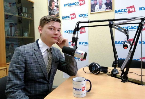 Всемирный день писателя на радио Кузбасс FM отметили интервью с поэтом