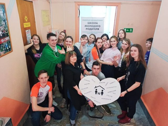 «Школа молодого родителя» открылась в Новокузнецке