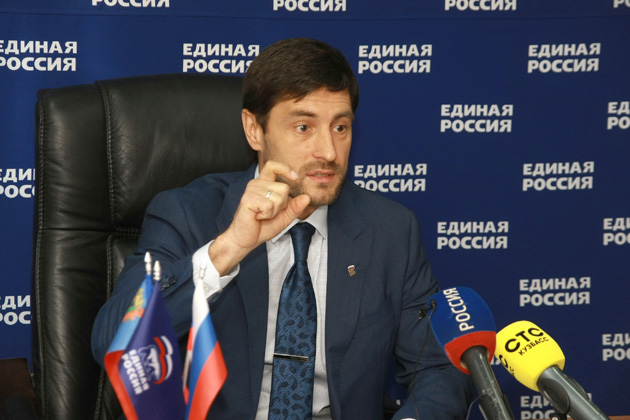 Сенатор от Кузбасса Алексей Синицын «В Конституции сохранен принцип народовластия»