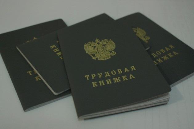 Кузбассовцы в резюме начали сообщать о наличии прививки от коронавируса