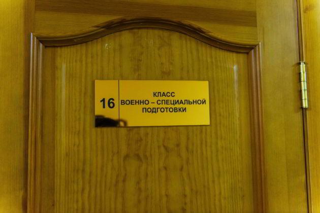 В Кузбасском государственном техническом университете создан военный учебный центр