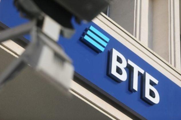 ВТБ в Кузбассе приступил к выдаче ипотечных кредитов под 6,5%