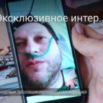 Кузбасский пациент с COVID-19 рассказал о течении заболевания