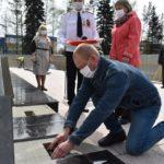 В Киселёвске вскрыли капсулу времени с посланием потомкам