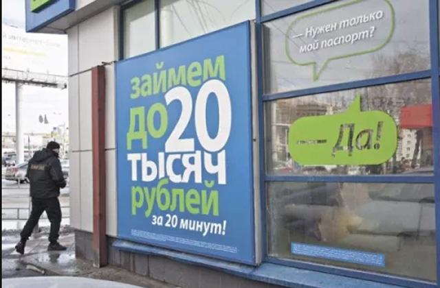 Кузбасс вошел в ТОП-5 российских регионов по количеству выданных микрозаймов