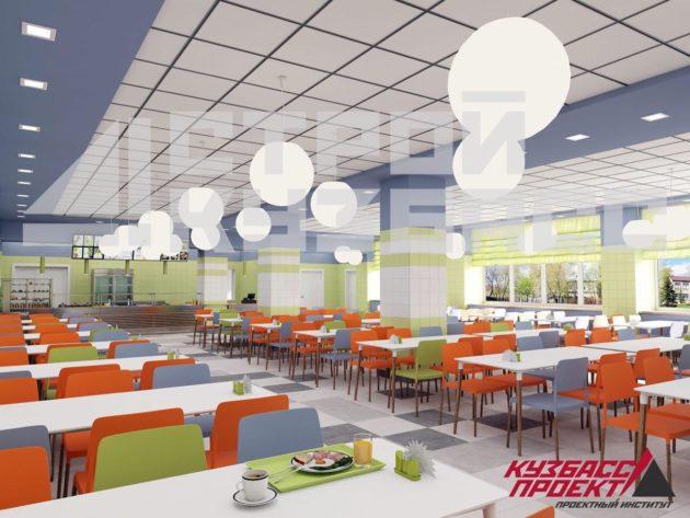 Проекты новых детского сада и школы в Юрге проходят экспертизы