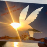 Кузбасские полицейские стали участниками всероссийского флешмоба ко Дню Победы