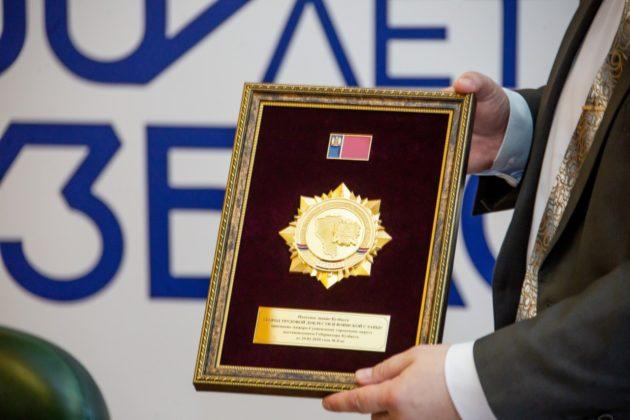 Анжеро-Судженску присвоено Почетное звание «Город трудовой доблести и воинской славы»