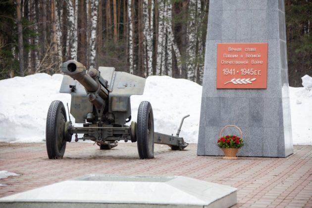 В Анжеро-Судженске отмечают Международный день памятников «по удалёнке»