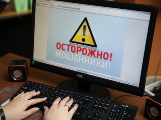 Псевдобанкир из Подмосковья украл у жительницы Анжеро-Судженска более 35 тысяч рублей