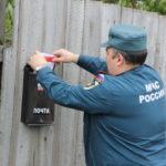 165 протоколов в отношении нарушителей особого противопожарного режима было составлено в эти выходные