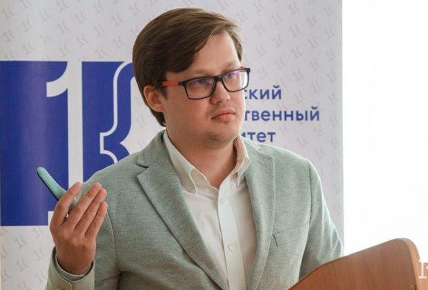 Руководитель Центра компьютерного инжиниринга КемГУ Артем Рада: «В Конституции появились новые современные термины»