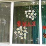В Калтанском городском округе появятся мирные окна