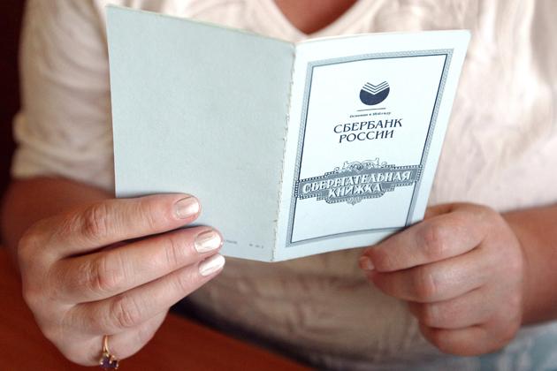 В Кузбассе опекун присвоил деньги племянницы ради машины