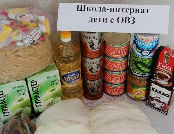 Кузбасским школьникам начали выдавать сухпайки