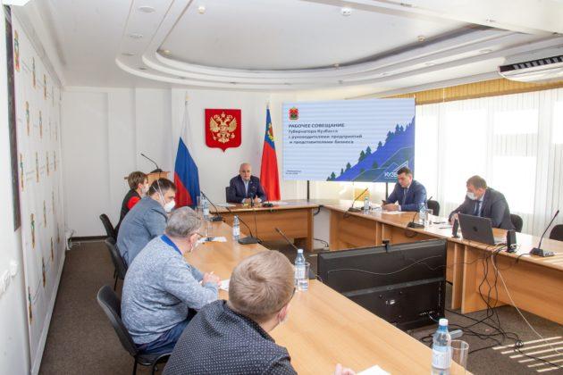 Малому и среднему бизнесу Кузбасса окажут поддержку в связи с коронавирусом