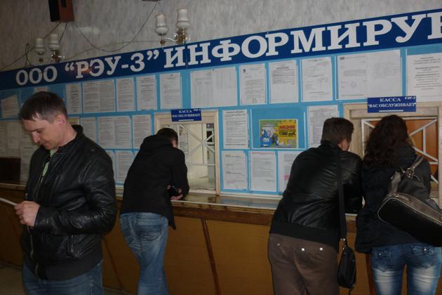 Кузбассовцам не станут начислять пени на неоплаченные услуги ЖКХ