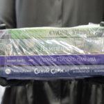 В Кемерове можно заказать библиотечные книги на дом