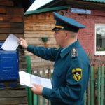 Кузбасские спасатели напоминают о запрете использовать открытый огонь на дачных участках