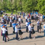 «Последние звонки» пройдут в Кузбассе 25 мая «на удалёнке»