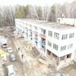 Центр для одаренных детей «Сириус. Кузбасс» планируется построить к концу 2020-го