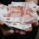 Жительница Анжеро-Судженска отдала 1,1 миллиона рублей ради высокого дохода в будущем