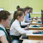 В Кузбассе появился Центр олимпиадного движения для школьников
