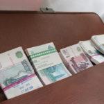 В Кузбассе начали принимать заявления от работодателей на зарплатные субсидии