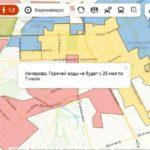 График отключения горячей воды в Кемерове нанесли на интерактивную карту