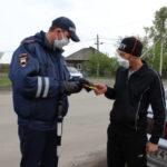 Сотрудники ГАИ Беловского района провели патриотическую акцию