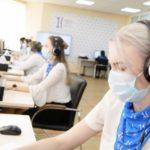 Около 18 тысяч кузбассовцев уже обзавелись электронными пропусками на работу