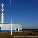 В Новокузнецком районе приступили к строительству газовой котельной