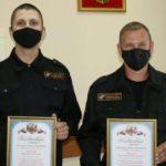 В Прокопьевске наградили охранников ЧОП за спасение ребенка