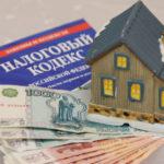 Продажа квартиры и «налог на богатых»